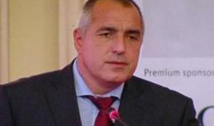 Борисов: Договорени са по-ниски цени на газа за България