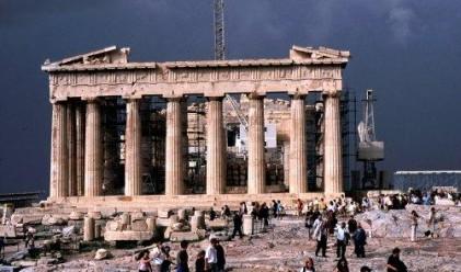 МВФ: Гърция със значителен напредък