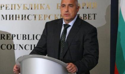 Ди Пресе: България: празни каси, пълни килии