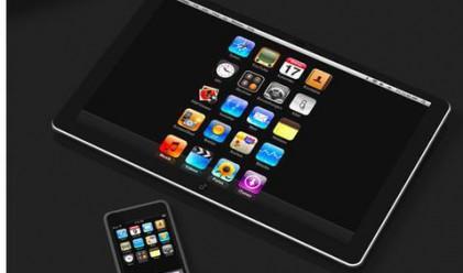 iPad излиза в продажба в още 9 страни в петък