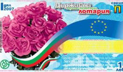 Дянков назначи нов шеф на държавната лотария
