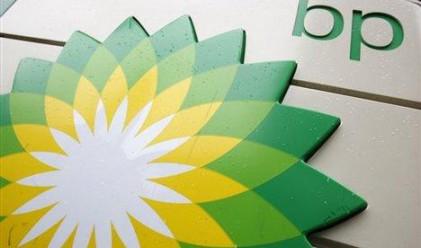 BP договори продажбата на активи за 7 млрд. долара