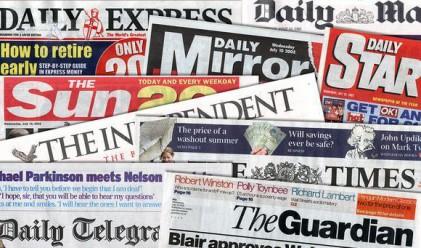 Какво пишат чуждите медии за доклада на ЕК?