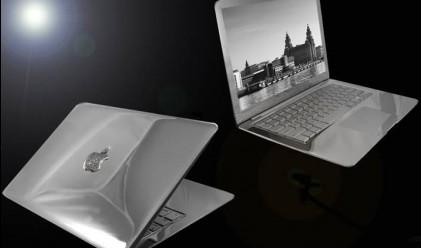 Британски бижутер създаде златен iPad