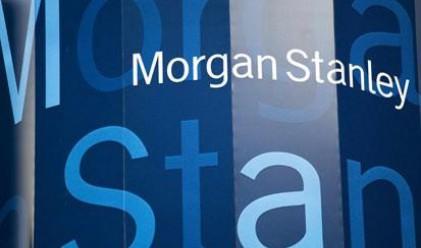 Morgan Stanley с печалба от 1.4 млрд долара за Q2