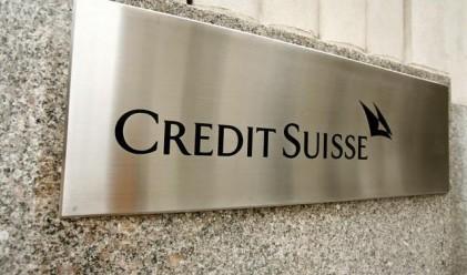 Credit Suisse с по-голяма от очакваната печалба
