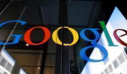Deutsche Telekom иска такси от Google, Yahoo! и Apple