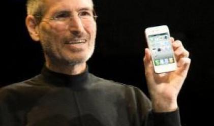 Нови проблеми за Apple