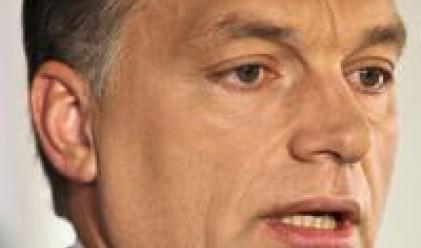 Унгария заплашена от нови понижения на рейтинга