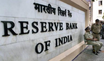 Централната банка на Индия днес вдигна лихвата с 0.25%