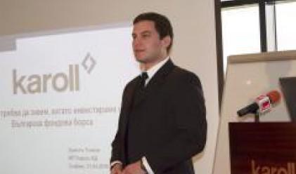 Х. Томов: Повишен интерес към отчетите на компаниите