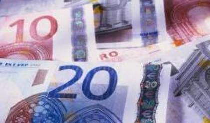 Разнопосочни движения на валутните пазари