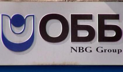 ОББ заделя печалбата за 2009 от 81 млн. лв. за резерви