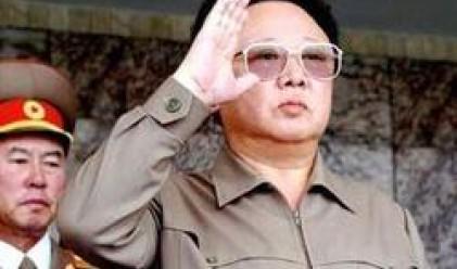 Ким Чен Ир прехвърлил авоарите си в Швейцария на сина си