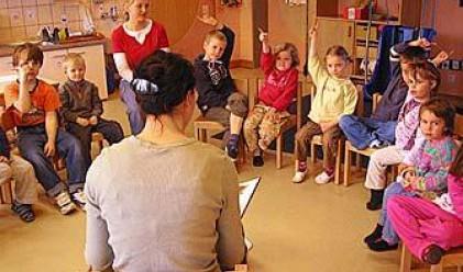 Благосъстоянието зависи от... учителя в детската градина