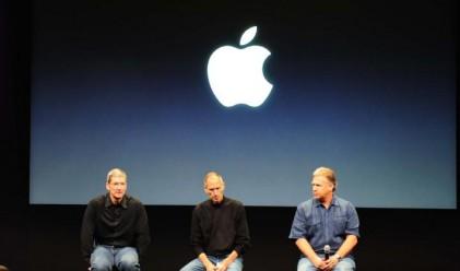 Apple продължава да е най-скъпата марка в света