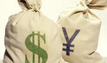 Йената с най-висока стойност спрямо долара тази година