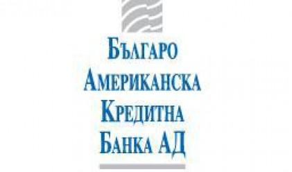 БАКБ заделя 8.4 млн. евро провизии