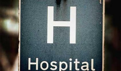 2880 лева таван за шеф на болница