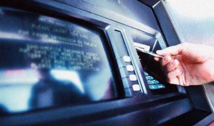 Хванаха българи, точили банкови сметки