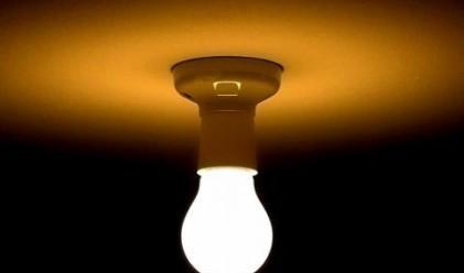 По-скъп ток и по-евтин роуминг от днес