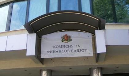 До септември се доплаща таксата за общ надзор на КФН