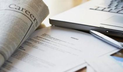 Десетте най-неподходящи неща за вашето CV