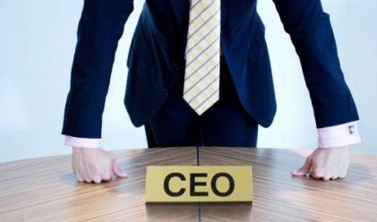 Провалилите се CEO-та и къде са те сега?