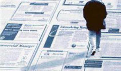 България втора по ръст на безработицата в ЕС