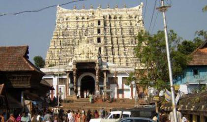 Намериха съкровище за 17 млрд. долара в индийски храм