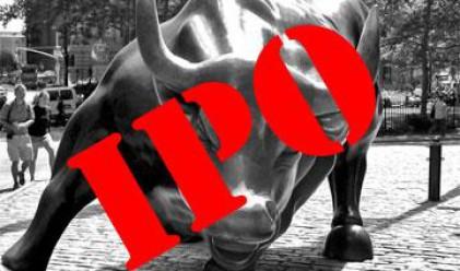 Най-чаканите IPO-та това лято