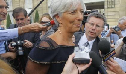 Епохата Лагард в МВФ започва днес