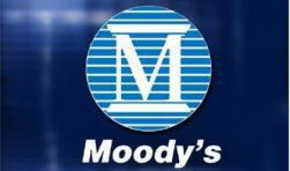 Moodys сваля рейтинга на САЩ при най-малко забавяне с дълга