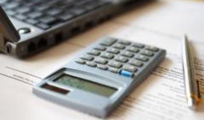 Най-често срещаните финансови грешки