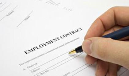 30% от трудовите договори са за 4-часов работен ден