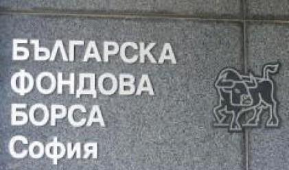 Акциите на БАКБ се сринаха заради увеличението на капитала