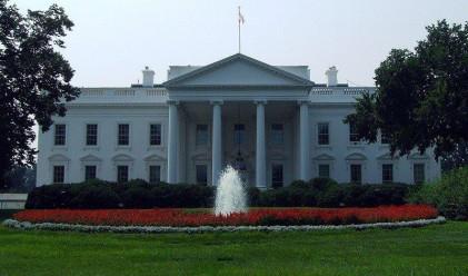 Заплатите в Белия дом намаляват