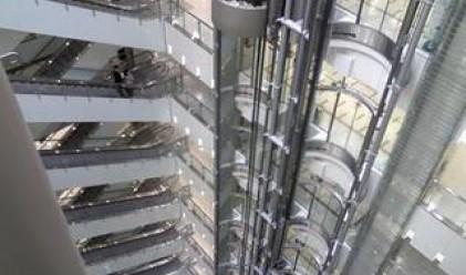 39-етажна сграда в Сеул се разклати, стотици евакуирани