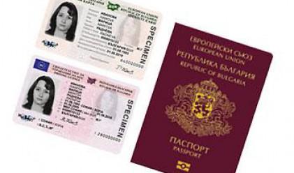 По-бързо издаване на новите документи за самоличност