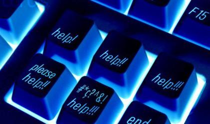 71% от българите не публикуват лична информация в интернет