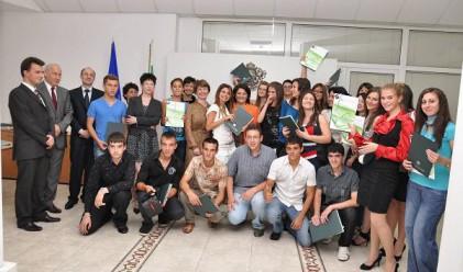 30 ученици преминаха обучение за небанковия финансов сектор
