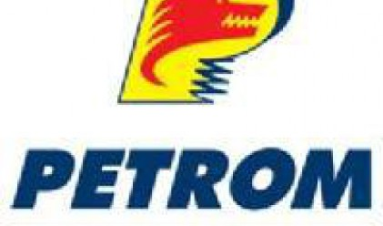 Започва рекордното предлагане на акции на Petrom