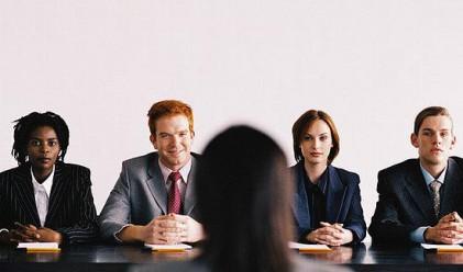 Компаниите с най-трудните интервюта за работа