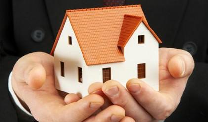 Адрес: Цените на имотите най-достъпни от 2003 г.
