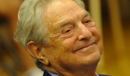 Сорос: Сега на Европа наистина и трябва план Б
