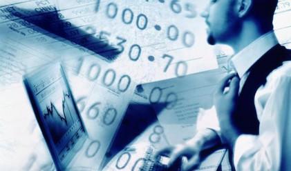 Всички длъжници в онлайн регистър