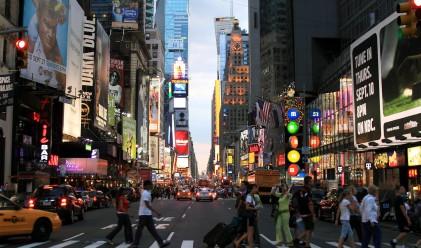 1 от 25 души в Ню Йорк е милионер