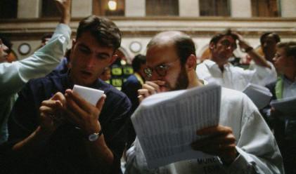 Щатските борсови индекси най-после прекъснаха своя спад