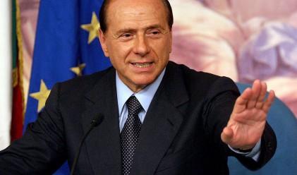 Италия спешно затяга коланите