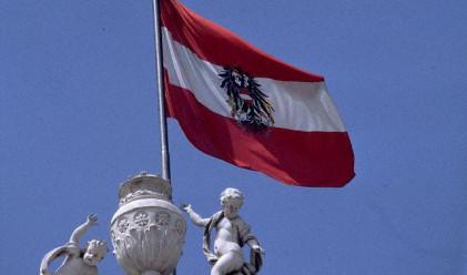 Австрия най-накрая призна женското си население